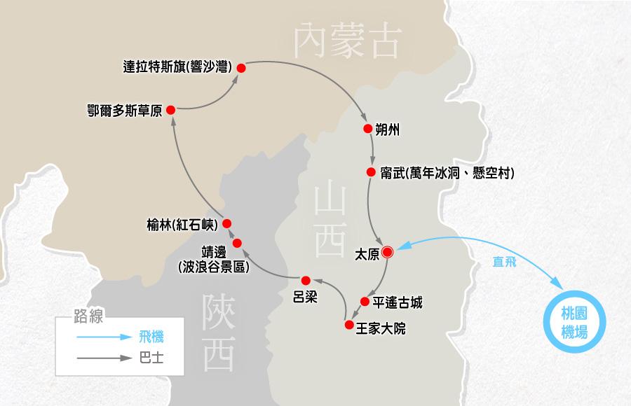 波浪谷路線圖